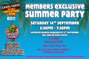 ANNUAL MEMBERS SUMMER PARTY
